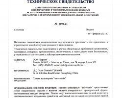 ts-uniceramix-stranitsa-1498F6316-5D9B-7C80-FB75-0C834177F21B.jpg